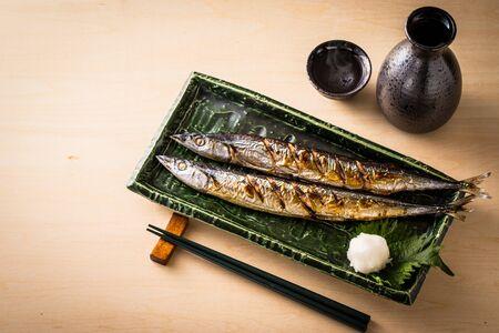 Autumn Sword Fish and Sake