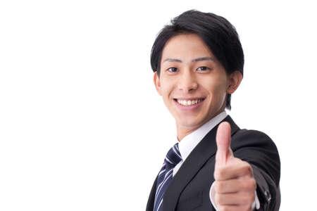 Young Japanese businessmen Standard-Bild