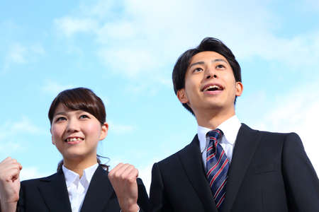 Young Businessmen in Japan