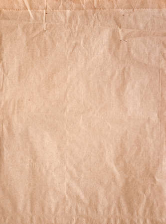 brown: Brown paper Stock Photo