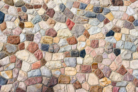 background textures: Stone wall Stock Photo