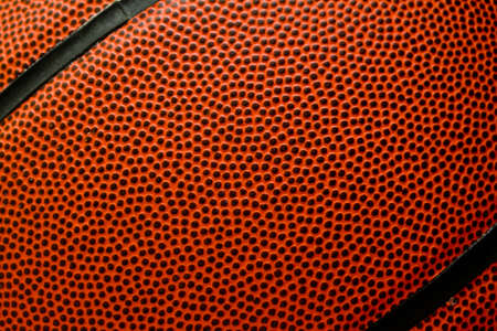 Basketball closeup Stock Photo - 10921821