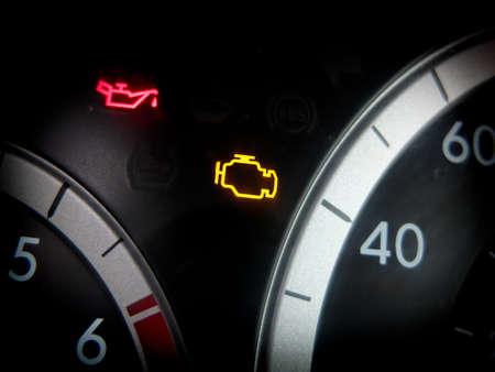 предупреждать: Проблемы с двигателем света