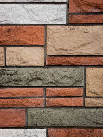 solid color: Stone wall Stock Photo