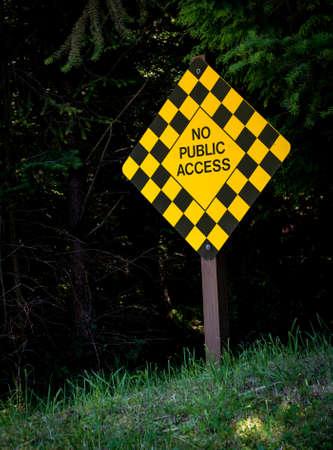 No public access Stock Photo - 14716375
