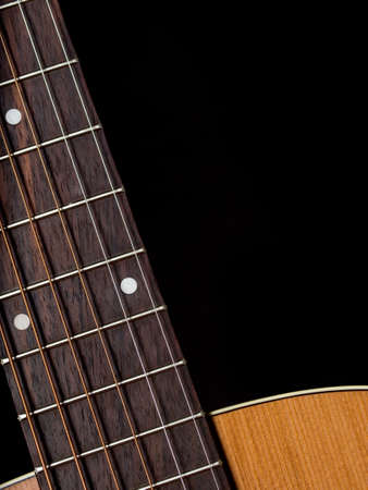 Guitar strings Stock Photo - 22076606