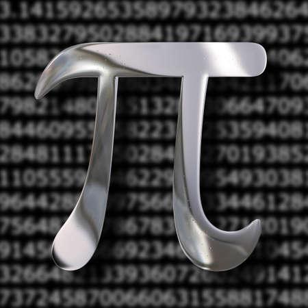 simbolos matematicos: Símbolo Pi Foto de archivo