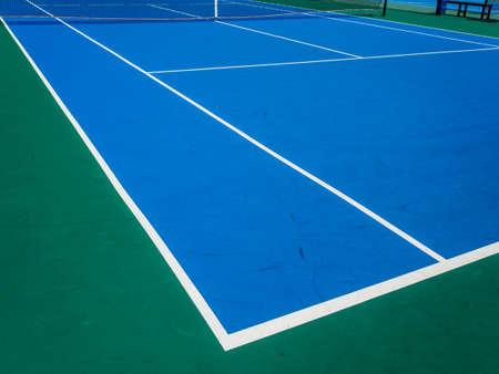 hard: Tennis hard court