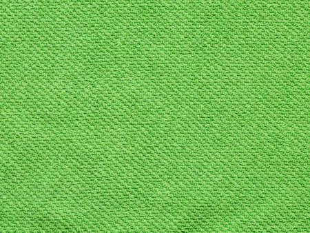 Green towel background