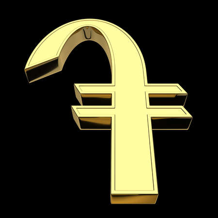 3D-rendering of the Armenian gold dram currency sign on a white background. Front view from below. Stock Photo