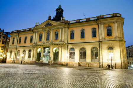 nobel: The Swedish Academy. Also Nobel Museum and Nobel Library Editorial