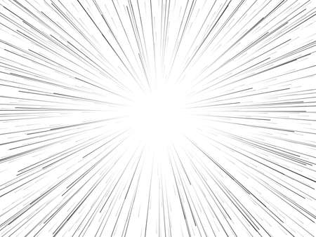 Space speed. Abstract starburst dynamic lines or rays. Vector illustration.