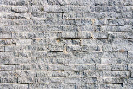 wall covering: natural stone outer wall texture photo Stock Photo