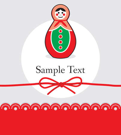 Christmas gift card template Stock Vector - 18009965