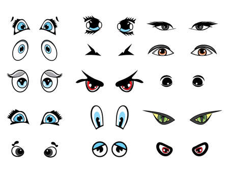 coy: cartoon vector illustration eyes collection Illustration