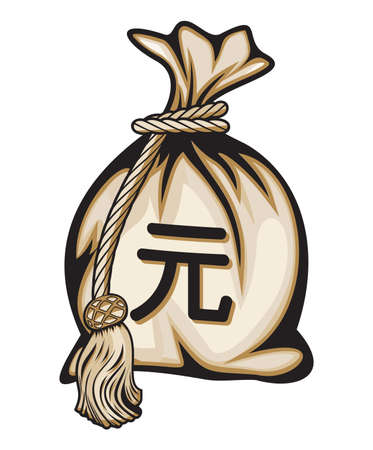 yuan: Money Bag with Yuan  Chinese Currency  Symbol and Coins