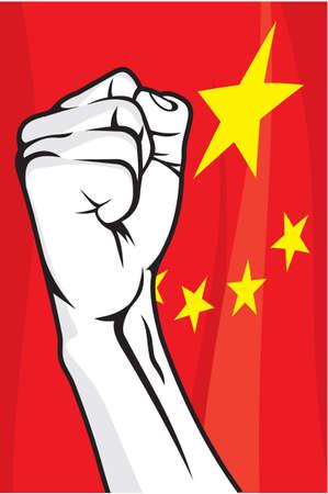 communism: China fist