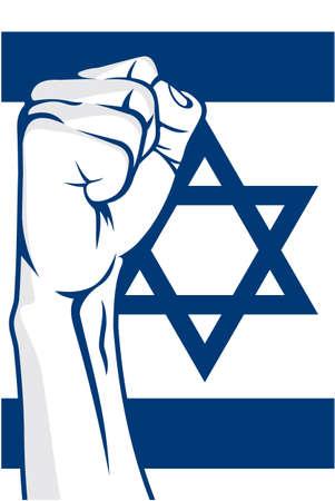 Israel fist Stock Vector - 18245547