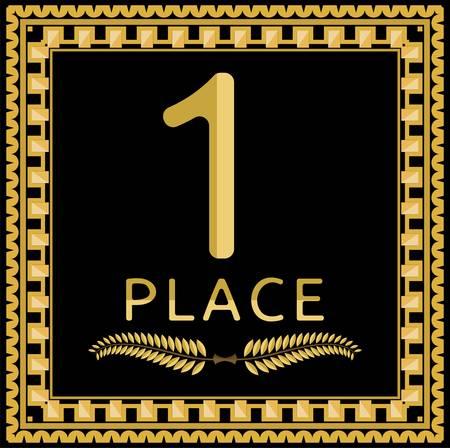1 place: 1 Coloque la placa de oro Vectores