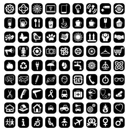 overdracht: De grote icon set Stock Illustratie
