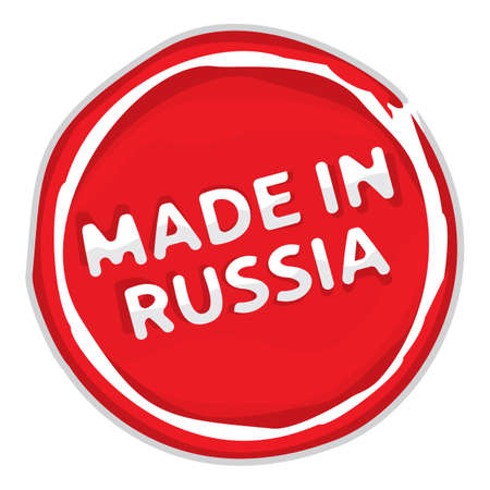 made in russia: Rubber stamp - Made in Russia