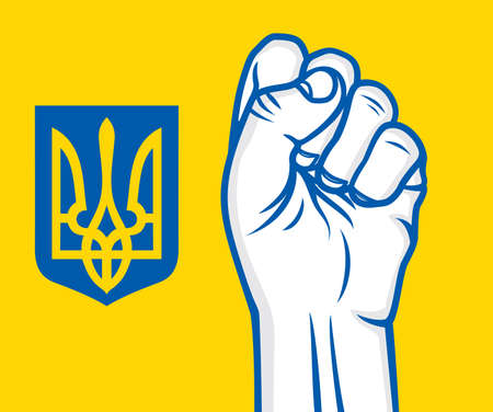 Ukraine revolution fist Vector