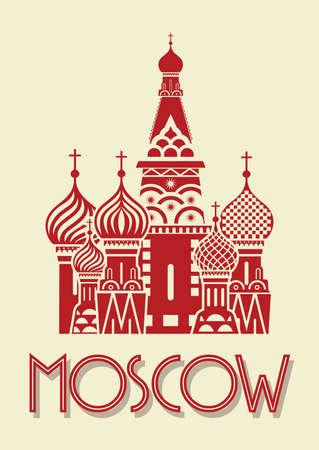 Cartel Moscú