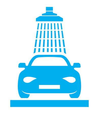 icon: Car wash vector icon Illustration