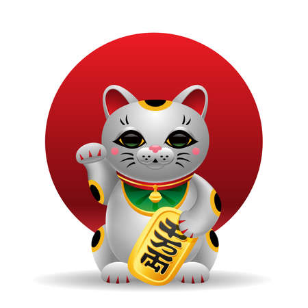 Maneki Neko japan lucky cat with golden coin on red circle. Realistic Illustration isolated on white background. Poster, banner, postcard, print. Vector