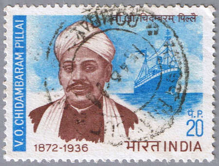 indian postal stamp: INDIA - CIRCA 1972: A stamp printed in India shows a portrait of the Indian founder of steamship company V.O. Chidambaram Pillai, circa 1972