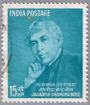 indian postal stamp: INDIA - CIRCA 1958: A stamp printed in India shows a portrait of the Indian physicist and plant physiologist Jagadish Chandra Bose, circa 1958 Stock Photo