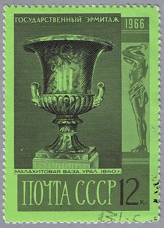 USSR - CIRCA 1966: A stamp printed in USSR shows malachite vase, series, circa 1966 photo