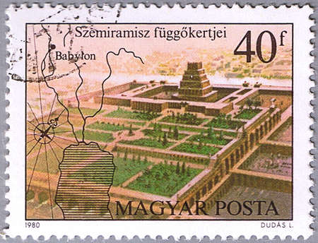 babylon: HUNGARY - CIRCA 1980: A stamp printed in Hungary shows the Hanging Gardens of Semiramis, 6th Century B.C., series is devoted to the Seven Wonders of the Ancient World, circa 1980