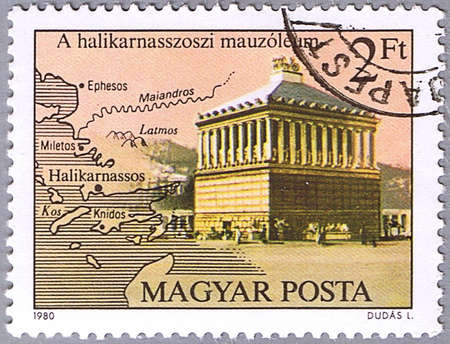 HUNGARY - CIRCA 1980: A stamp printed in Hungary shows the Tomb of Mausolus, Halicarnassus, 3rd century B.C., series is devoted to the Seven Wonders of the Ancient World, circa 1980 Stock Photo