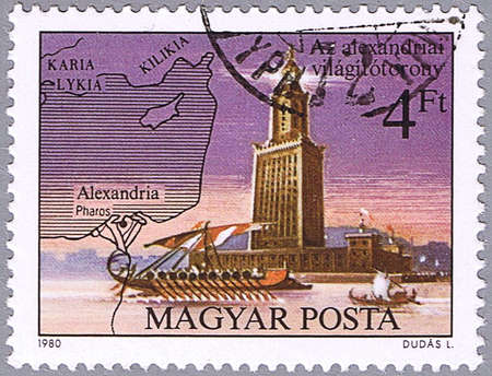 alexandria: HUNGARY - CIRCA 1980: A stamp printed in Hungary shows the Pharos Lighthouse, Alexandria, 3rd century B.C., series is devoted to the Seven Wonders of the Ancient World, circa 1980