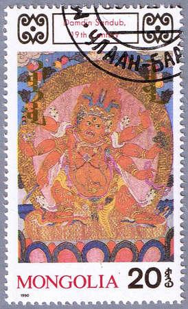 divinity: MONGOLIA - CIRCA 1990: A stamp printed in Mongolia shows Damdin Sandub, series is devoted to Buddhist deities, circa 1990