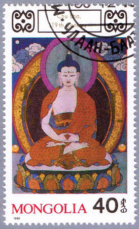 divinity: MONGOLIA - CIRCA 1990: A stamp printed in Mongolia shows Chu Lha, series is devoted to Buddhist deities, circa 1990