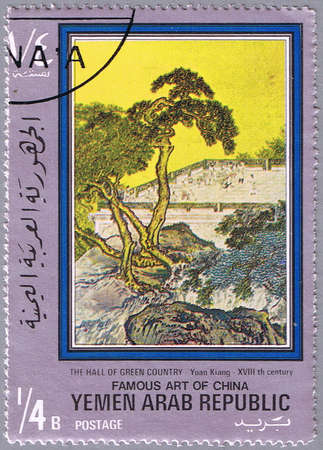 china stamps: YEMEN - CIRCA 1971: A stamp printed Yemen shows shows a painting by Yuan Kiang - The hall of green country, series, circa 1971