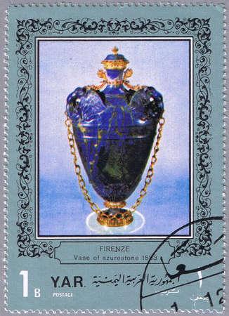 lapis: YEMEN - CIRCA 1972: A stamp printed Yemen shows a vase of lapis lazuli, series, circa 1972