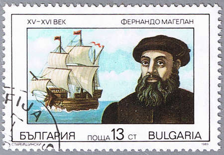 magellan: BULGARIA - CIRCA 1989: A stamp printed in Bulgaria shows a portrait of Ferdinand Magellan, series is devoted to explorers and their ships, circa 1989 Stock Photo