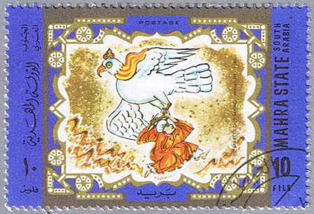 MAHRA STATE - CIRCA 1967: A stamp printed in Mahra State shows Persian Miniature, series, circa 1967 Stock Photo - 11543909