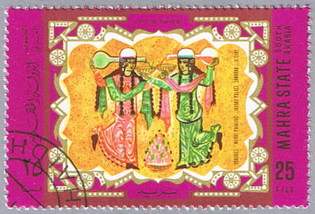 persian culture: MAHRA STATE - CIRCA 1967: A stamp printed in Mahra State shows Persian Miniature, series, circa 1967 Stock Photo