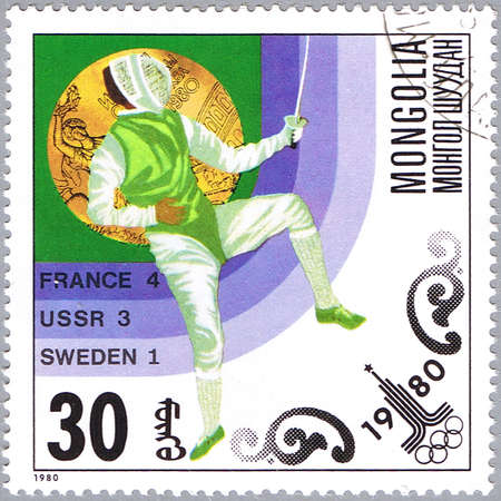 MONGOLIA - CIRCA 1980: A stamp printed in Mongolia shows fencer, series devoted Olympic Games in Moscow, circa 1980 Stock Photo - 12256310