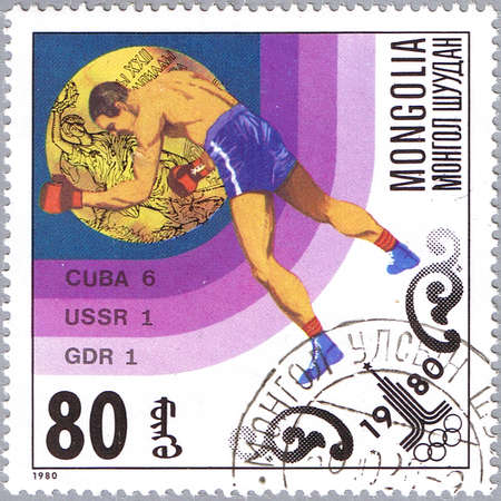 MONGOLIA - CIRCA 1980: A stamp printed in Mongolia shows boxer, series devoted Olympic Games in Moscow, circa 1980