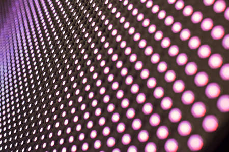 abstract pink  and white light on a dark background, for blurred background Stock Photo