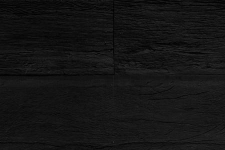 Dark wooden texture - background Stock Photo