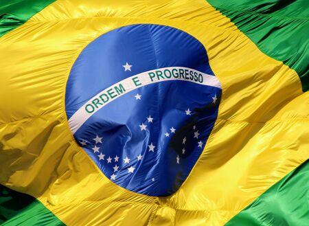 bric: Brazilian flag - detail