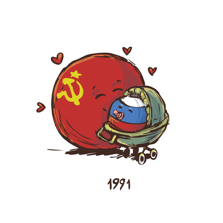 Russia USSR happy birthday 矢量图像