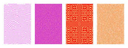 Vector abstract background bio diffusion turning pattern. geometric organic pattern