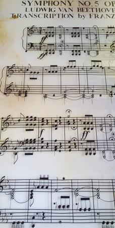 chorale: Beethoven Symphony No.5 Sculpture Art